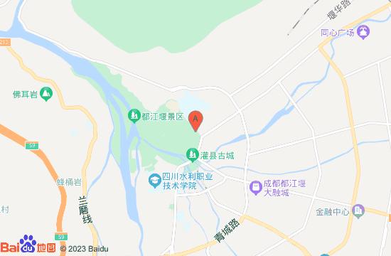 都江堰熊猫小巷地图