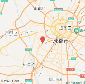 郑四妹副食百货店