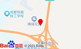 皇冠时尚KTV(兴业街)