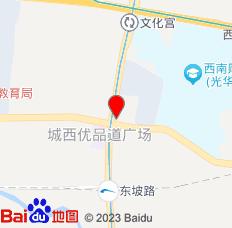 成都锦程公寓(西南财大店)位置图
