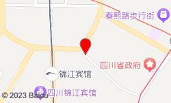 台湾御仙堂健康会馆