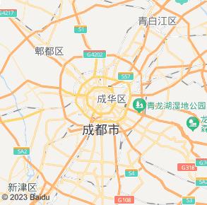 翔翔烟酒经营店