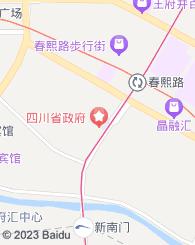 四川赛乐企业管理咨询有限责任公司