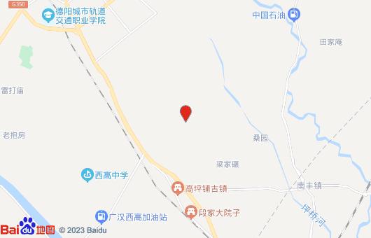 廣漢土雞養殖場廣漢市快手福利视频養殖專業合作社