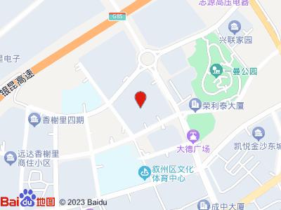 宜賓睿海商貿有限公司
