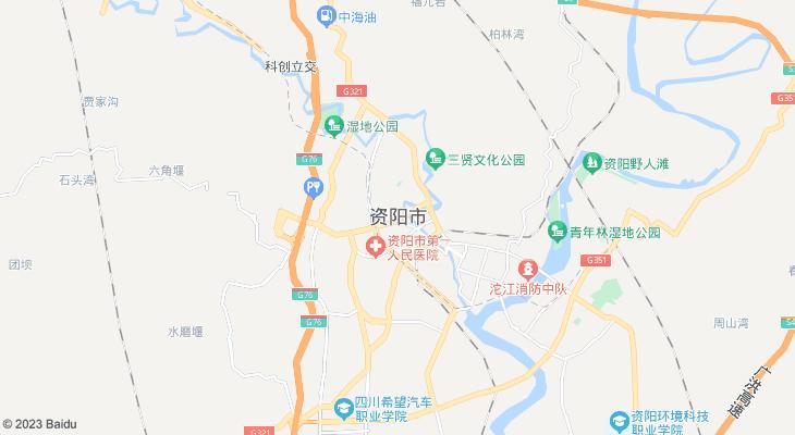 三岔湖高家庄休闲庄园