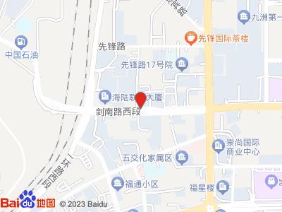 四川省绵阳市饮食服务有限责任公司