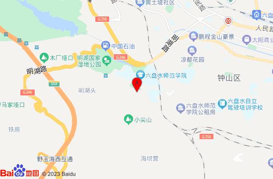六盘水梅花山地图