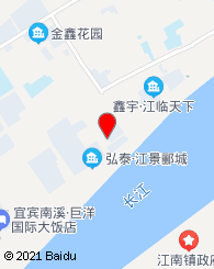 泸州开元会计师事务所有限公司宜宾市南溪分公司