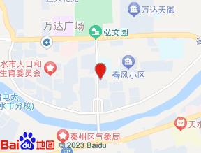 点击查看大地图-锦江之星天水春风路店预订 秦州区春风路1号 天水城