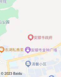 紫云自治县晶鑫会计代理有限公司