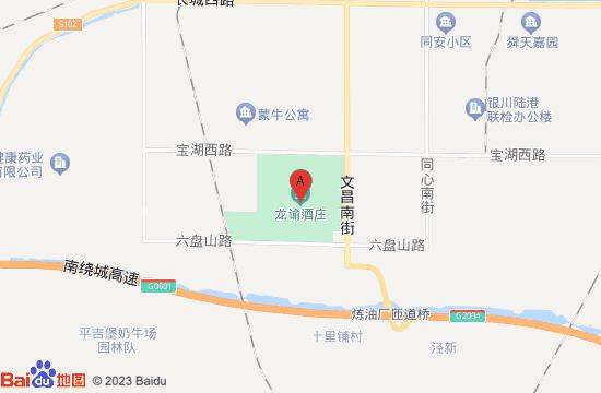 银川张裕摩塞尔城堡庄园地图