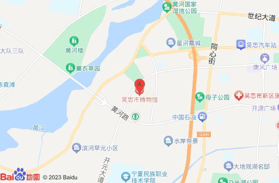 宁夏吴忠博物馆地图