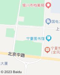 宁夏小陆财务咨询有限公司