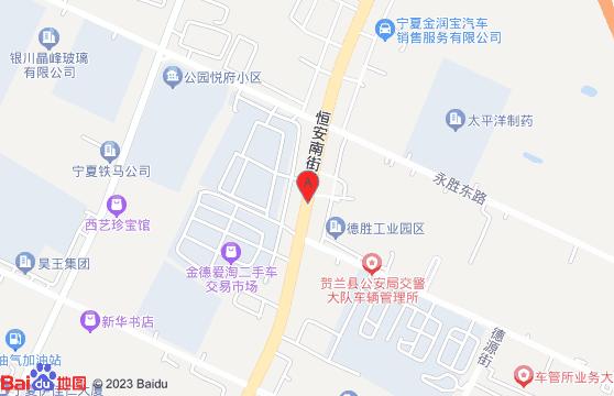 银川凤仪堂化妆护肤品公司地址