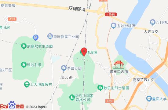 重庆渣滓洞地图