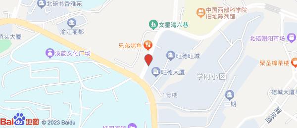 旺德旺城小区地图
