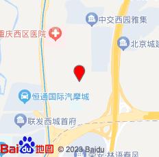 斌斌旅舍(重庆陈家坪店)位置图