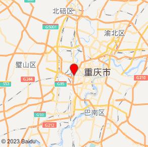 贵州名酒(沙坪坝站西路)