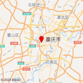 渝烟(沙坪坝石碾盘店)