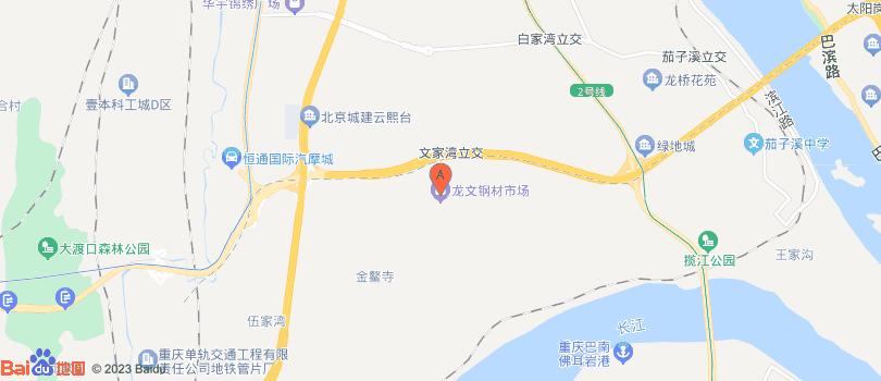 重庆光合物资有限公司