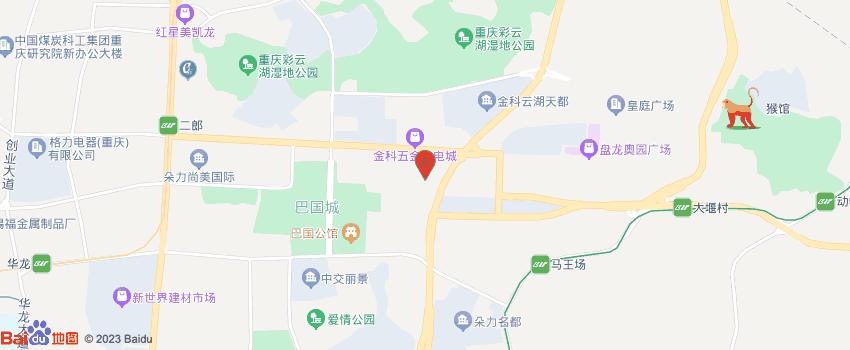 重庆鲁星物资有限公司