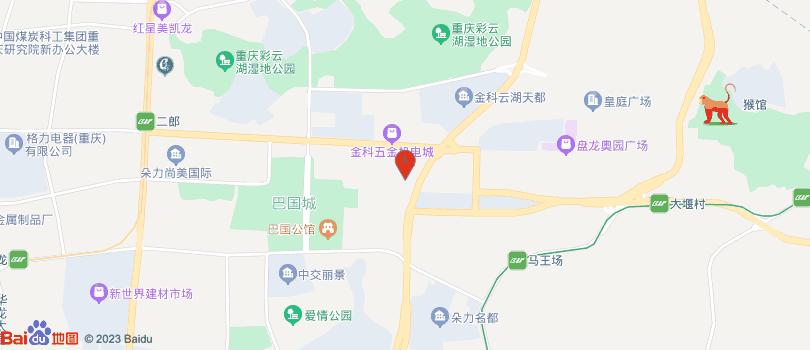 重庆朋轩钢材有限公司