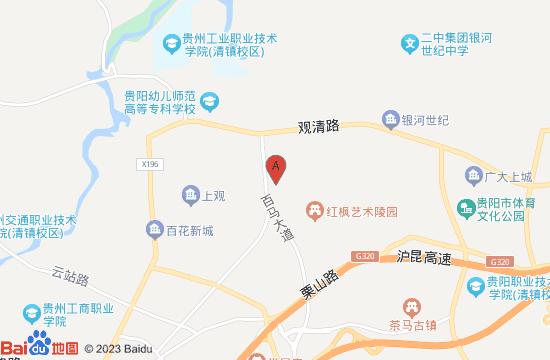 四季贵州山地温泉水世界地图
