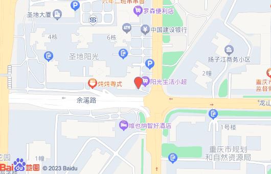重庆市渝北区龙山街道银桦路39号