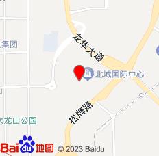 重庆艾梦青年旅社(新牌坊店)位置图