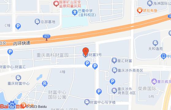重庆火锅底料厂地址