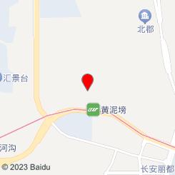 重庆台北洗浴