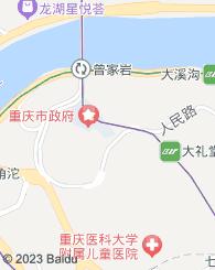 重庆乐享凯信代理记账有限公司