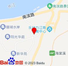 重庆外滩夜景印象酒店(南滨路店)位置图