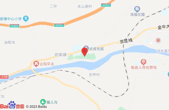 汉中诸葛古镇地图