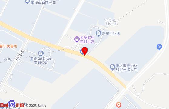 重庆太易电气成套设备有限公司