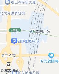 贵州智诚鑫源财务代理有限公司
