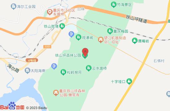 重庆铁山坪森林公园地图