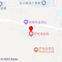 贵州黔腊坊生态农业开发有限公司