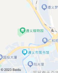 绥阳智丰商务咨询服务有限公司