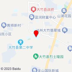 大竹中学(本部)
