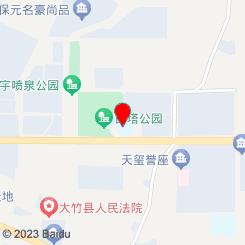 大竹县精英学校