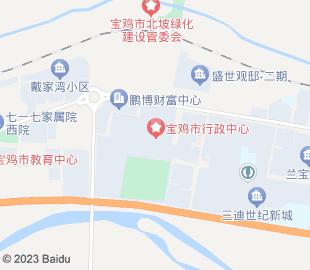 太白县税务局