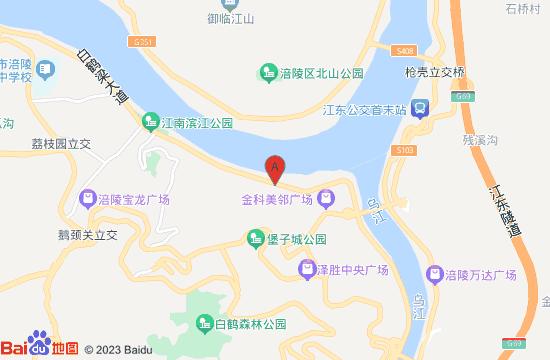 重庆白鹤梁水下博物馆地图