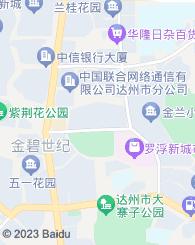 四川呱呱叫创客空间有限公司