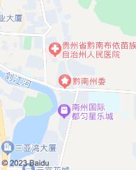瓮安县睿博财务管理咨询服务有限公司
