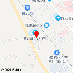 隆安县原五金公司职工安置楼