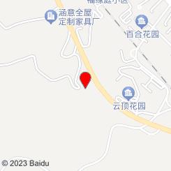 隆安大东鞋新店(,大东女鞋,大S)