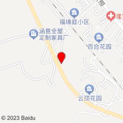 隆安县新华书店(,二门市)