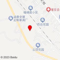隆安县红帽子礼品店